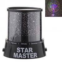Проектор ночник Звездное Небо (черный)