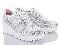 Туфли женские Purlina размеры 38,39,40