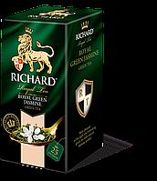 "Чай зеленый жасмином Ричард (Richard) ""Green Jasmine"", 25 сашетов"