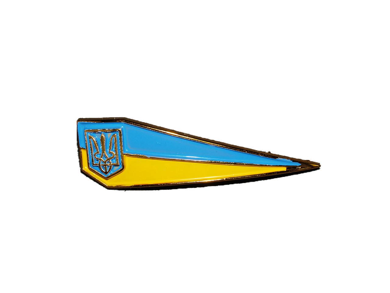 Флажок на берет с гербом Украины (стандарт)