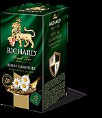 Чай с ромашкой пакетированный Richard Royal Camomile (Ричард), 25 сашетов