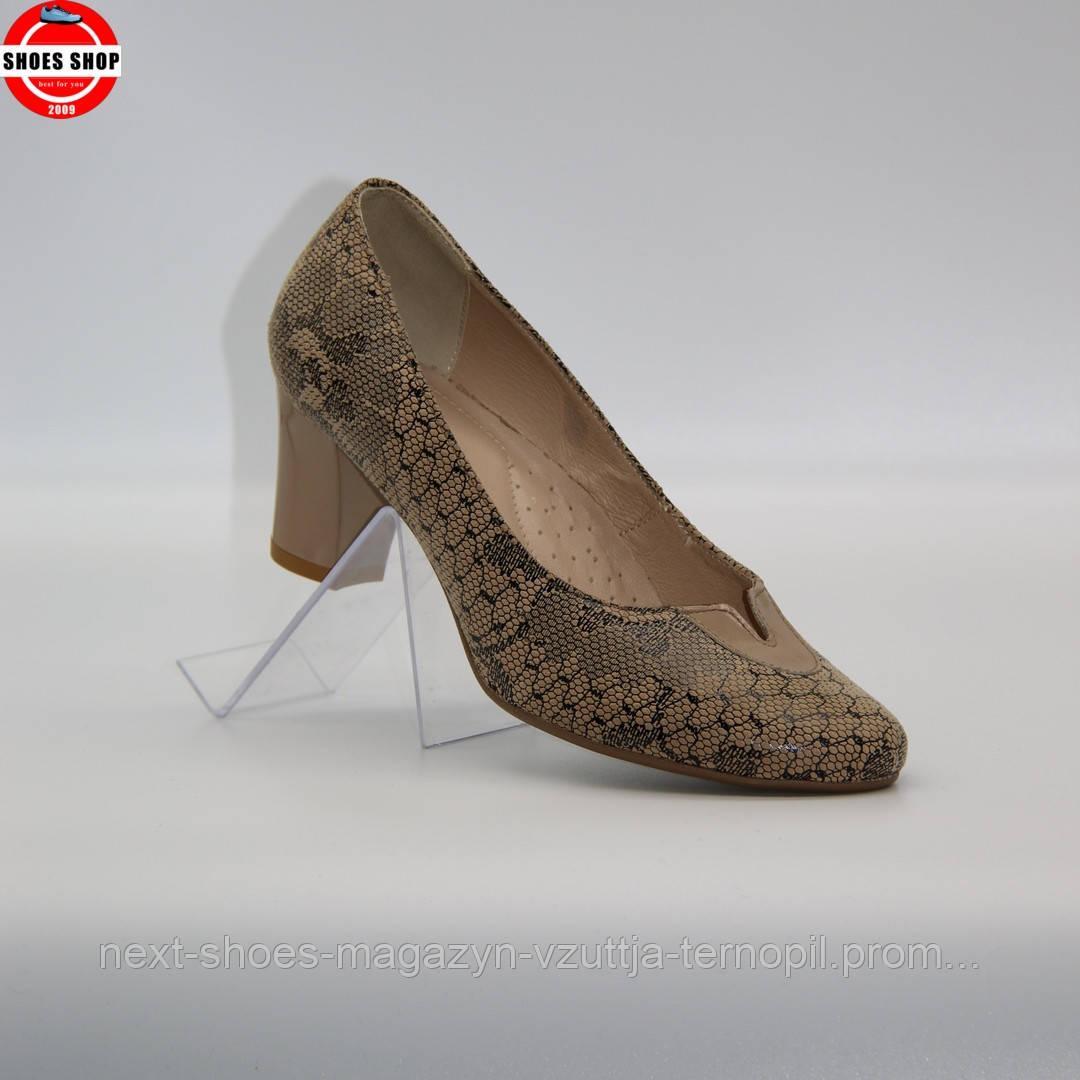 Жіночі туфлі Marco (Польща) кольору слонової кістки. Красиві та комфортні. Стиль: Кетрін Хейгл