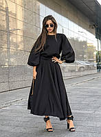 Стильный Костюм с длинной юбкой солнце платье в пол