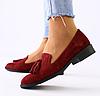 Туфли женские марсала без каблука из натуральной замши