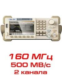Генератор функциональный, 160 МГц