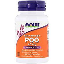 """Пирролохинолинхинон NOW Foods """"Extra Strength PQQ"""" усиленный, 40 мг (50 капсул)"""
