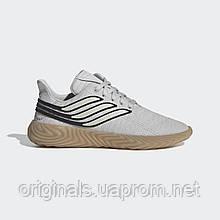 Мужские кроссовки Adidas Sobakov EE5621