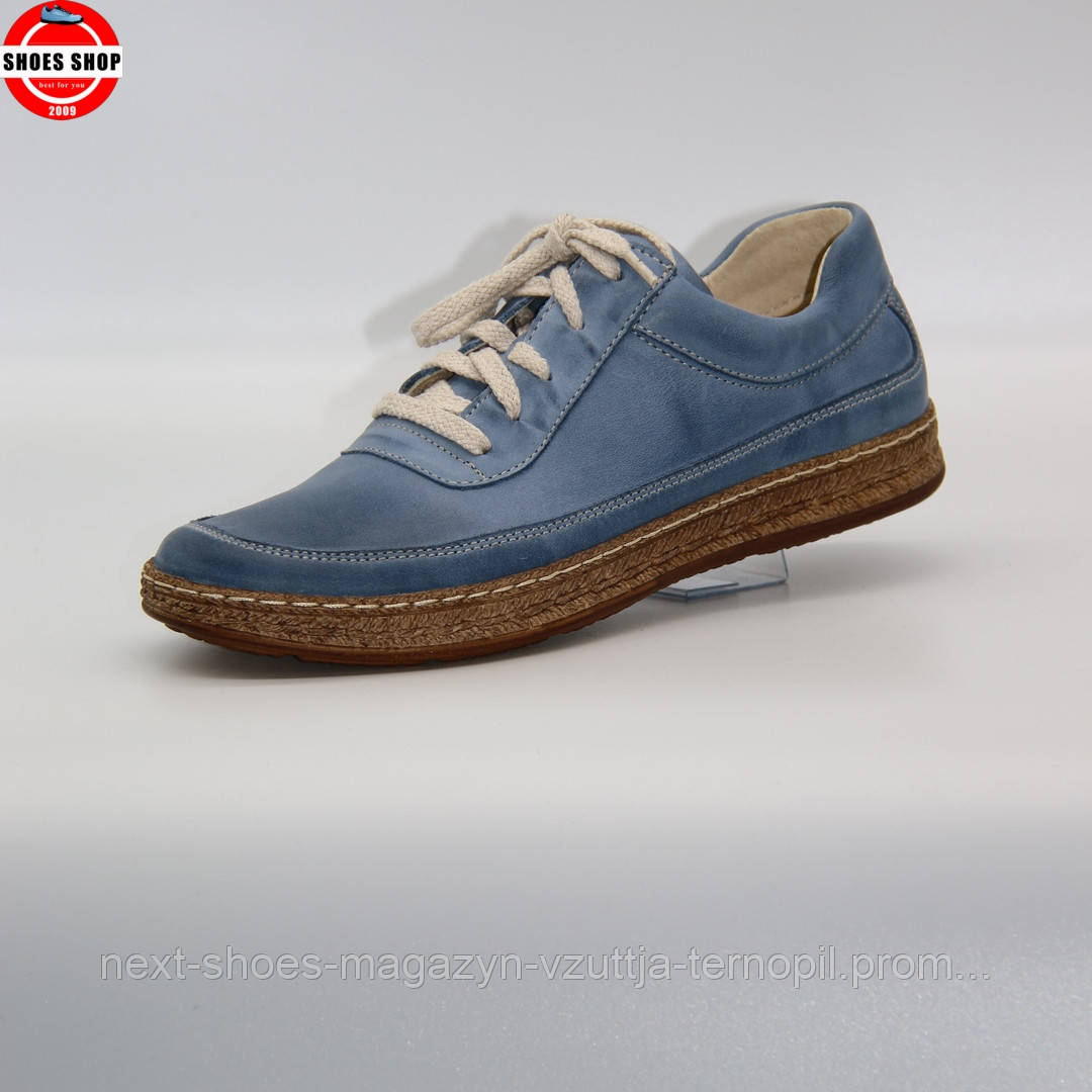 Жіночі кросівки Wosak (Польща) синього кольору. Дуже красиві та комфортні. Стиль: Кендалл Дженнер