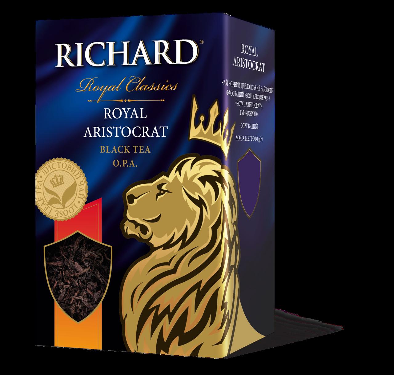 """Чай черный цейлонский крупнолистовой Ричард (Richard) """"Royal Aristocrat"""", 80 г"""