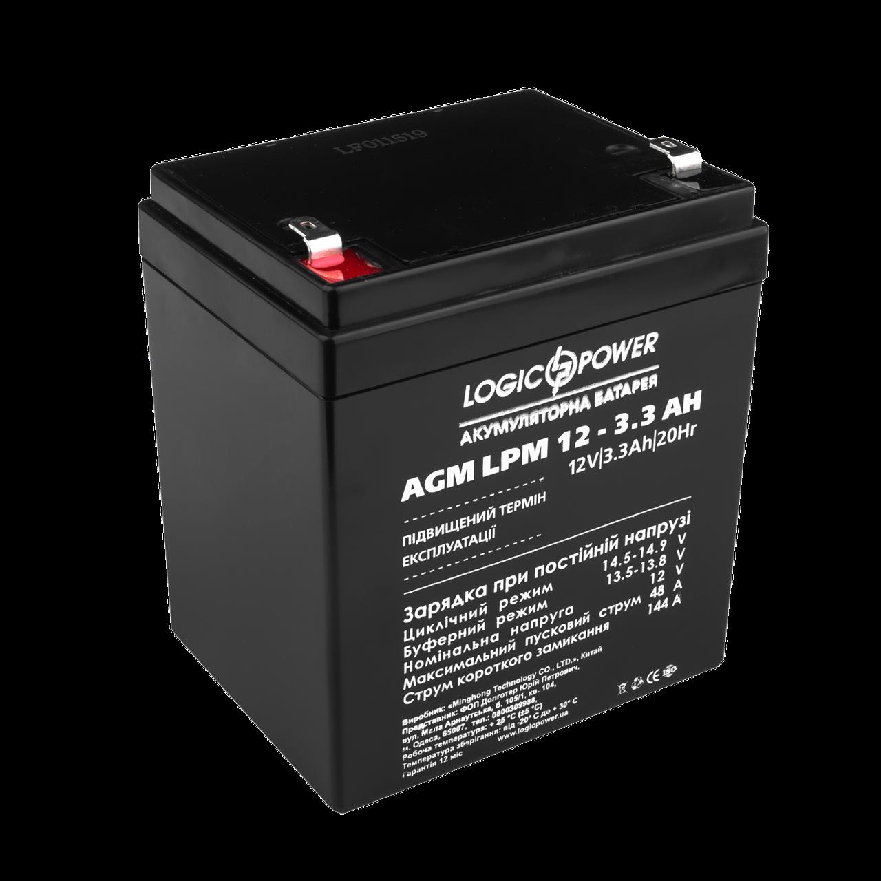 Акумулятор AGM LogicPower LPM 12 - 3,3 AH