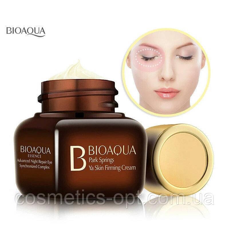 Регенерирующий крем для кожи вокруг глаз Bioaqua Night Repair Eye Cream, 20 г