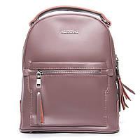 Рюкзак женский кожаный фиолетовый ALEX RAI 08-2 8695-2 purple, фото 1