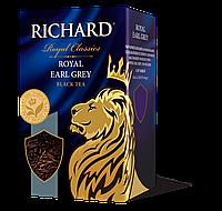 Чай черный среднелистовой с бергамотом Richard Earl Grey (Ричард), 90 г