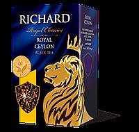 Чай черный цейлонский крупнолистовой с медовыми нотками Richard Royal Ceylon 90 г