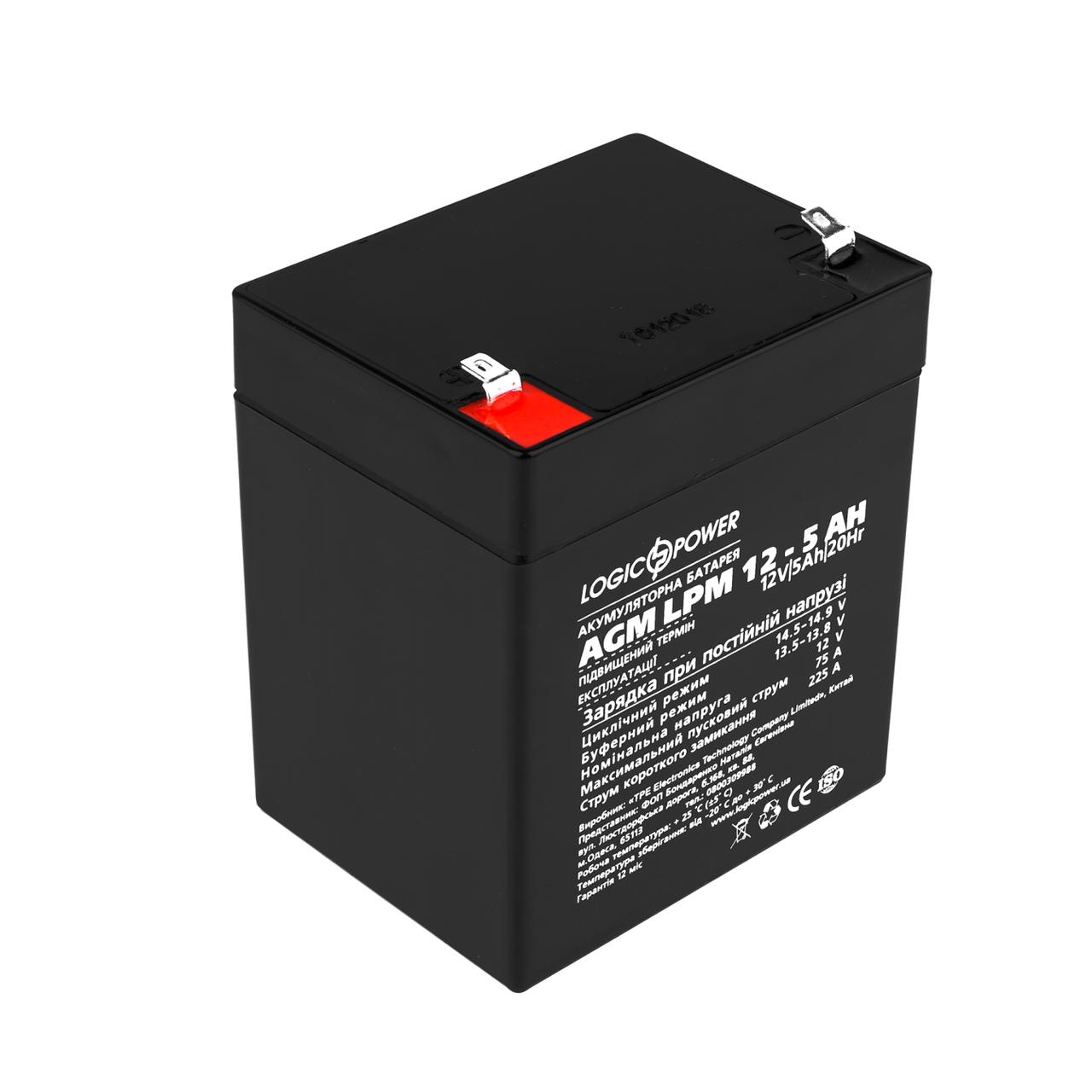 Акумулятор AGM LogicPower LPM 12 - 5,0 AH