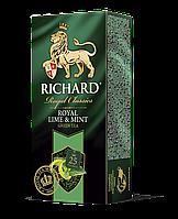 """Чай зеленый c мятой и цедрой лимона Ричард (Richard) """"Roayl Lime & Mint"""" ароматизированный, 25 пакетиков"""