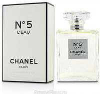 Женская туалетная вода Coco Chanel № 5 L'Eau /Коко Шанель 5 Лё / 100 ml
