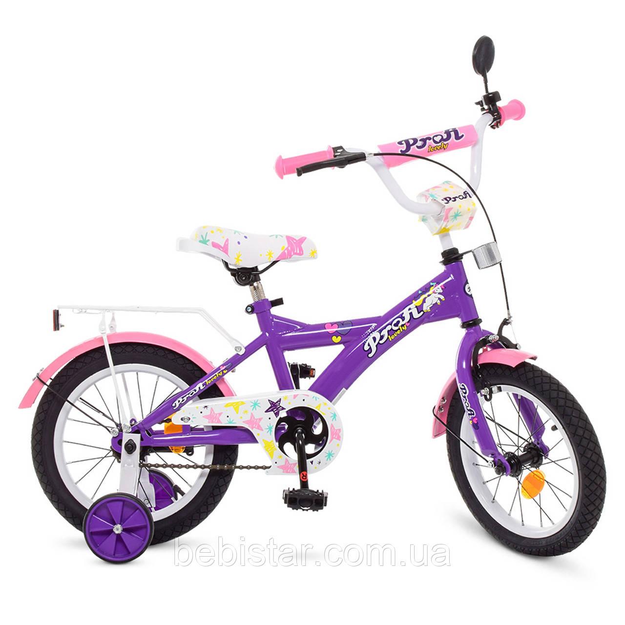 Двухколесный велосипед  PROF1 14 Т1463 детям 4-5 лет цвет фиолетовый