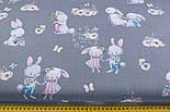 """Бязь польская """"Кролики с морковкой и книжкой"""" на тёмно-сером фоне (2443), фото 2"""