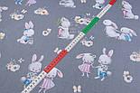 """Бязь польская """"Кролики с морковкой и книжкой"""" на тёмно-сером фоне (2443), фото 5"""