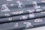 """Бязь польская """"Кролики с морковкой и книжкой"""" на тёмно-сером фоне (2443), фото 3"""