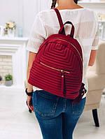 Большой вместительный бордовый прошитый рюкзак из эко-кожи