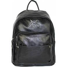 Рюкзак №7725 Чёрный
