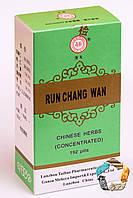 Жунь Чан Вань - послабляет стул , запор, геморрой