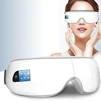 Массажер маска для глаз Smart Massager