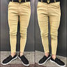 Мужские брюки классические песочные