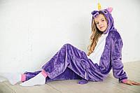 Детский кигуруми фиолетовый единорог kig0073