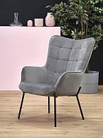 Кресло Halmar CASTEL Светло-серый, Черный