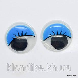 Глазки для игрушек, Подвижные, Пластик, 15 мм, Цвет: Синий (5 пар)