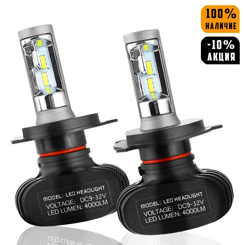LED светодиодные лампы для авто S1 H4, комплект автомобильных светодиодных ламп (без радиатора)