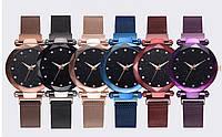 Женские часы Starry Sky с сетчатым браслетом и магнитной застежкой