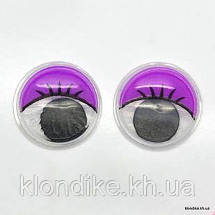 Глазки для игрушек, Подвижные, Пластик, 15 мм, Цвет: Фиолетовый (5 пар)