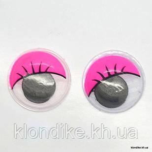 Глазки для игрушек, Подвижные, Пластик, 15 мм, Цвет: Розовый (5 пар)