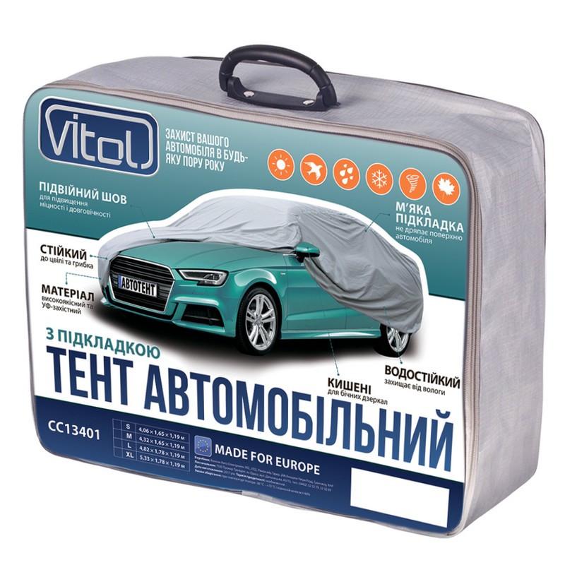 Тент автомобільний з підкладкою Vitol CC13401 XL Сірий/533х178х119