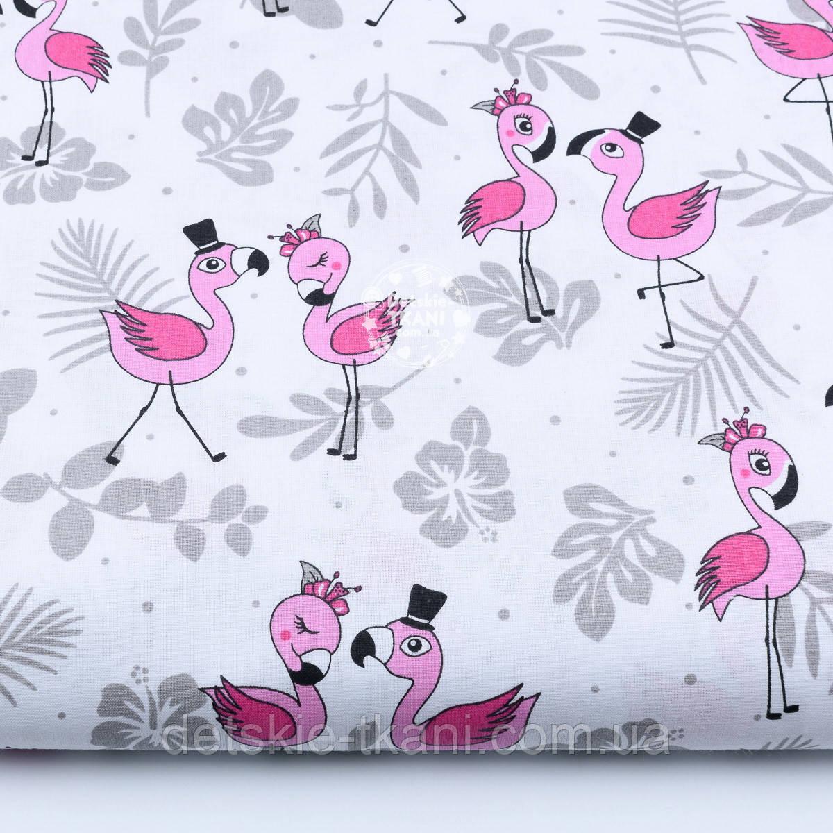 """Лоскут ткани """"Венчание фламинго"""" серое на белом №1906, размер 33*80 см"""