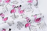 """Лоскут ткани """"Венчание фламинго"""" серое на белом №1906, размер 33*80 см, фото 4"""