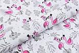 """Лоскут ткани """"Венчание фламинго"""" серое на белом №1906, размер 33*80 см, фото 5"""