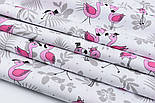 """Лоскут ткани """"Венчание фламинго"""" серое на белом №1906, размер 33*80 см, фото 6"""