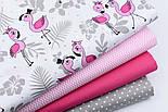"""Лоскут ткани """"Венчание фламинго"""" серое на белом №1906, размер 33*80 см, фото 7"""