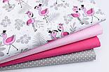 """Лоскут ткани """"Венчание фламинго"""" серое на белом №1906, размер 33*80 см, фото 8"""