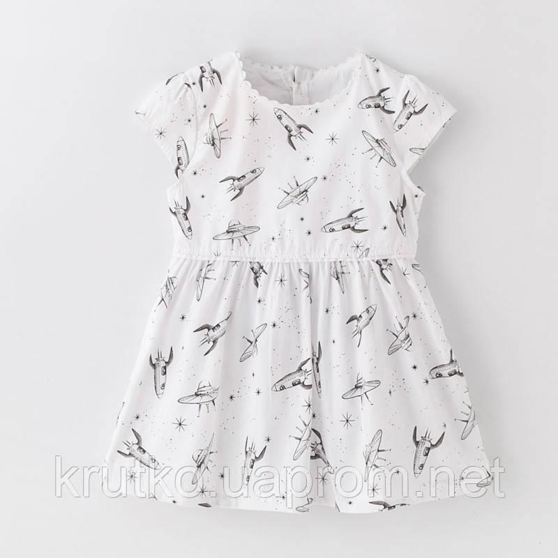 Платье для девочки Ракеты Jumping Beans