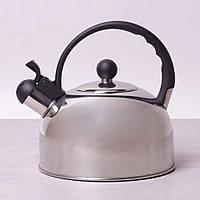 Чайник со свистком 2.5 л Kamille KM-0679 качественный для ежедневного использования, фото 1