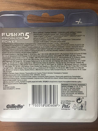 Сменные картриджи  для бритья Gillette Fusion ProGlide Power (8 шт.), фото 2