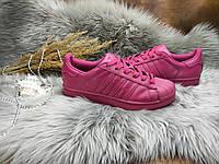 Женские кроссовки Adidas Superstar Supercolor Pack (36,5 размер) бу