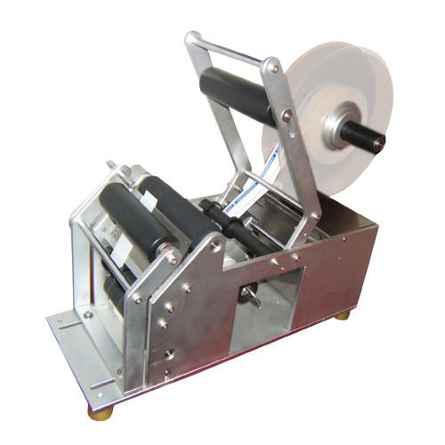 Маркувальний Пристрій Для Пляшок HL - 50 Hualian Machinery Group
