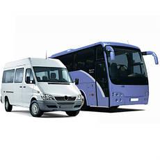 Автобусы, микроавтобусы